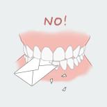 이메일부단수집거부